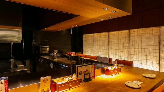 鉄板料理専門店 侘家三昧 - メイン写真: