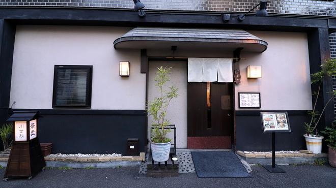 川せみ - メイン写真: