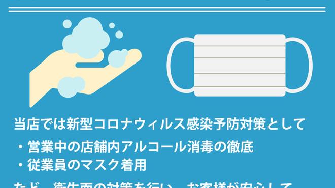 はたごや 阪神西宮駅店 - 西宮(阪神)(魚介料理・海鮮料理)の写真5
