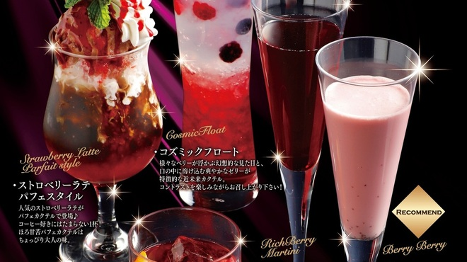 42BAR - ドリンク写真:Spring Cocktail Collection