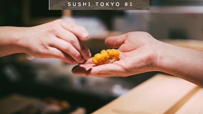 五反田鮨 SUSHI TOKYO 81 - メイン写真: