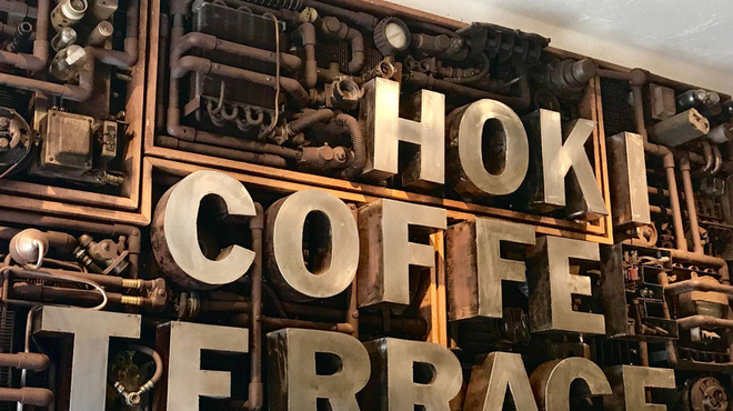 HOKI COFFEE TERRACE - メイン写真: