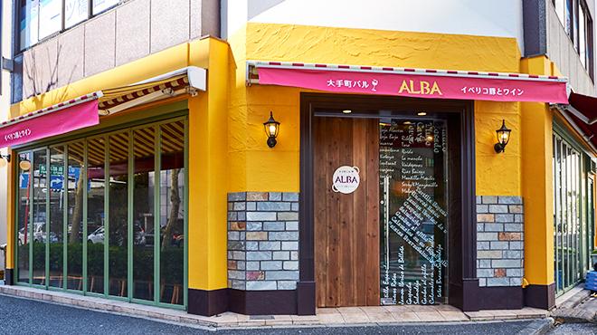 大手町バル ALBA - メイン写真: