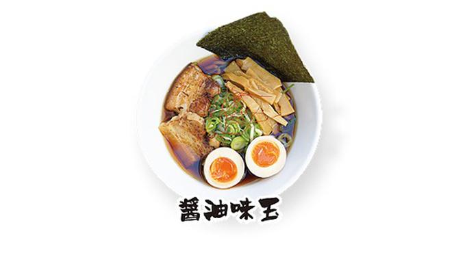 麺屋こころ - メイン写真: