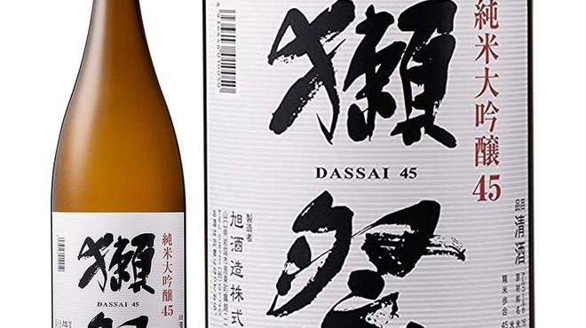 北海道からあげの大衆酒場 三木谷商店 - ドリンク写真: