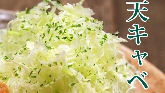 平田牧場 - 料理写真: