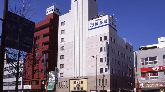 いけ洲 博多屋 - メイン写真: