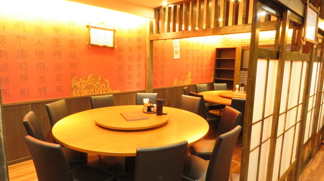 中華料理 華景園 - メイン写真: