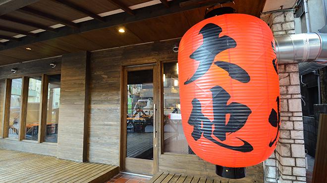 串焼き 大地 - メイン写真: