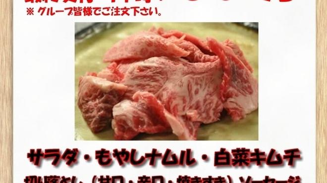 敷島 - 料理写真: