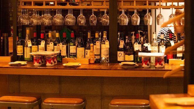 ワインの酒場。ディプント - メイン写真: