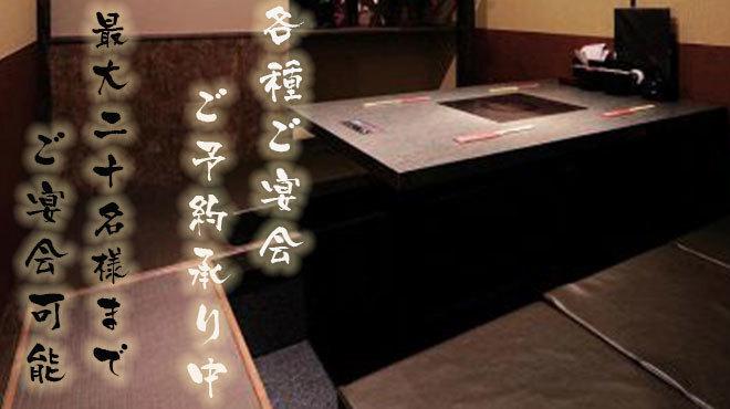 玉福 西宮店(たまふく) - 西宮(阪神)(ふぐ)の写真5
