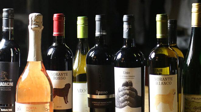 FAbULOUS - ドリンク写真:カジュアルで美味しいワインをご用意しています
