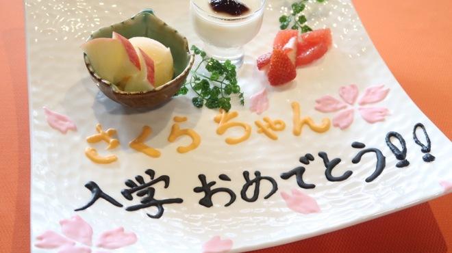 居酒屋鮮道 こんび - メイン写真:
