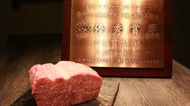 鉄板焼 grow - メイン写真: