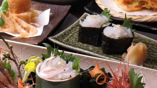 旨い魚と野菜の金澤じわもん料理 波の花 - 料理写真:
