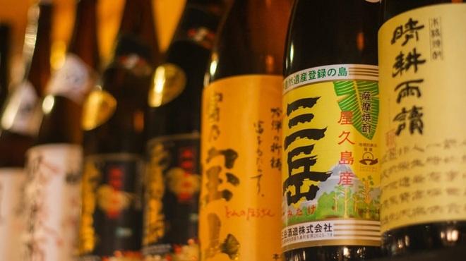 個室居酒屋 淡路島へ渡れ - メイン写真: