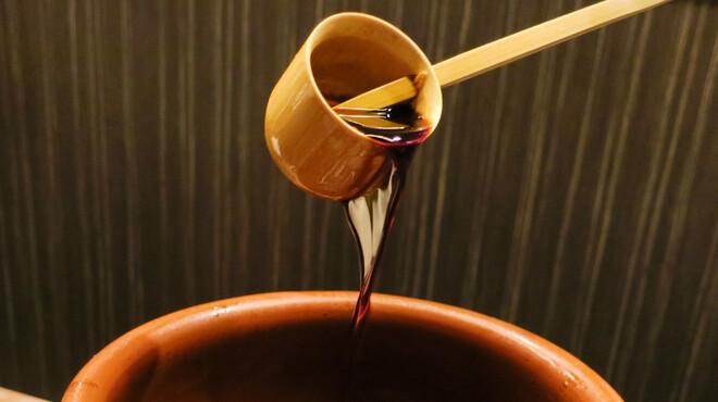 中華蕎麦 三藤 - その他写真:熟成醤油ダレ