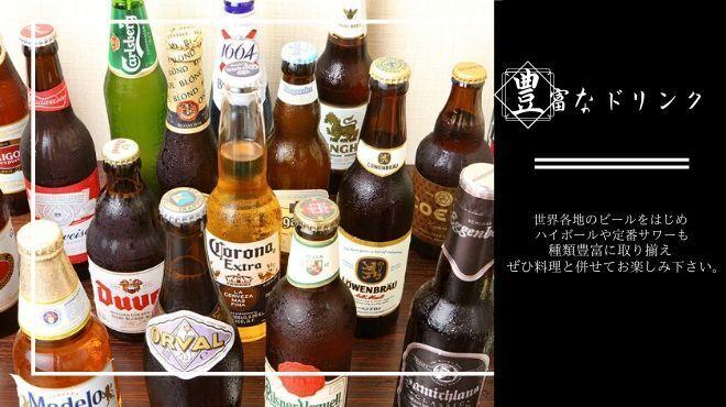 黒毛和牛すき焼きとしゃぶしゃぶ 和牛酒場とりこ - メイン写真: