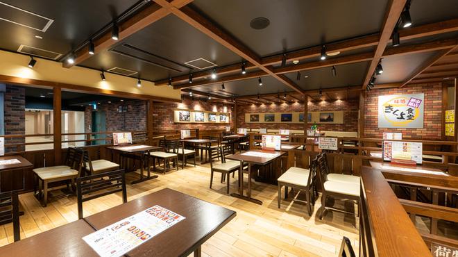 味処 きくよ食堂 - メイン写真: