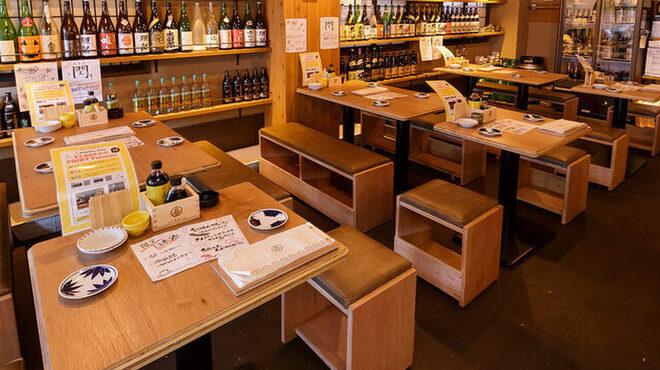炉端と日本酒 魚丸 - メイン写真: