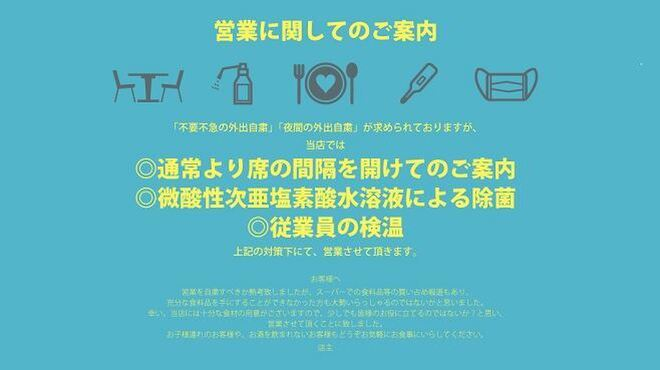鮭殻荘 - メイン写真: