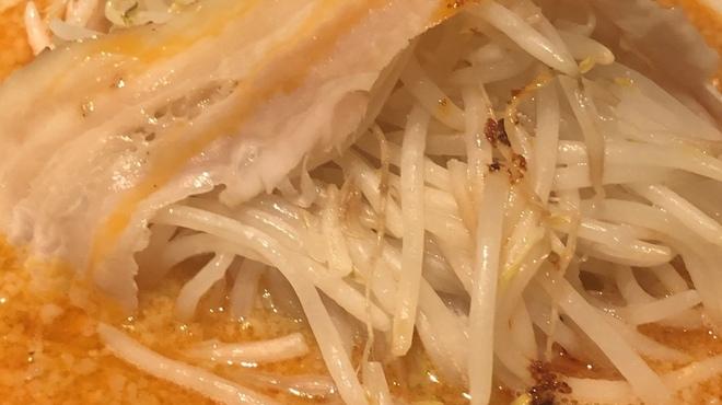 麺ハチイチ/81 NOODLE BAR - 料理写真:お昼の醤油豚骨(辛)