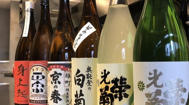 麺ハチイチ/81 NOODLE BAR - ドリンク写真: