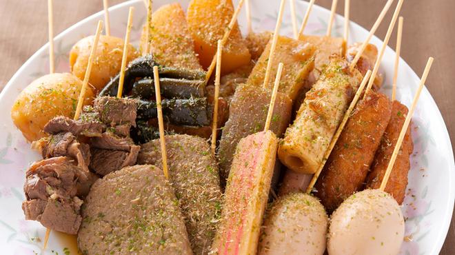 しぞ~か - 料理写真:静岡おでん盛り