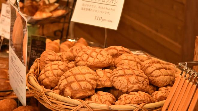 サンタおじさんの石窯パン工房 - 料理写真: