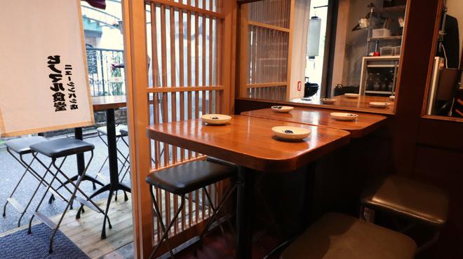 ヒノマル食堂 - メイン写真: