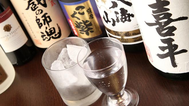 伊吹 - 料理写真:お飲み物写真