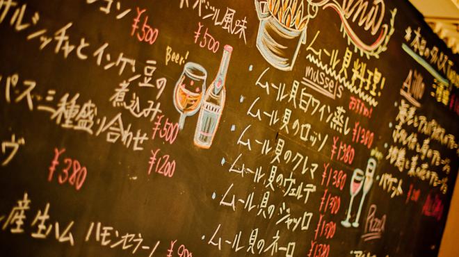 ベルギービール&欧風料理 刻シラズ - メイン写真:
