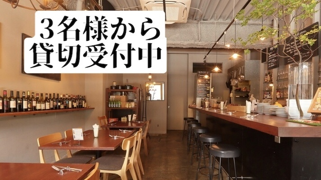 食堂Tavolino - メイン写真: