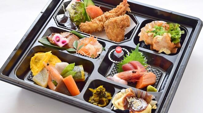 和食処うお進 - メイン写真: