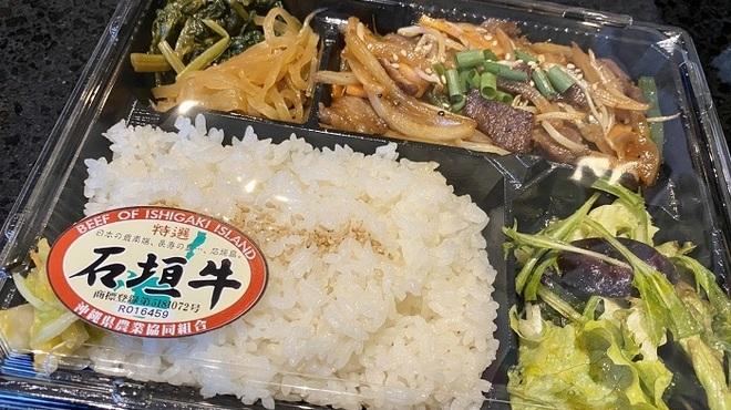 いしなぎ屋 - 料理写真: