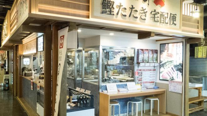 司食堂 - メイン写真: