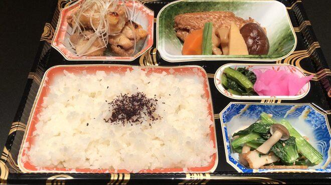 赤坂うのあん - 料理写真:一部商品のテイクアウト始めました。