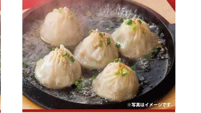 上海スパイス - 料理写真: