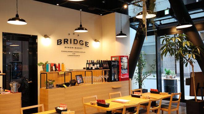 ブリッジ 日本橋 - メイン写真: