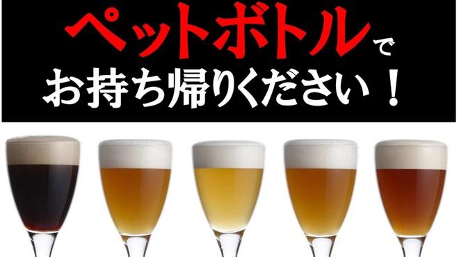 高田馬場ビール工房 - メイン写真: