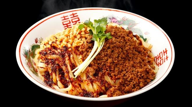 京紫灯花繚乱 - 料理写真:汁なし坦々麺