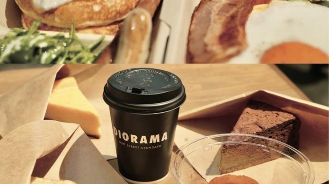 DIORAMA CAFE - メイン写真: