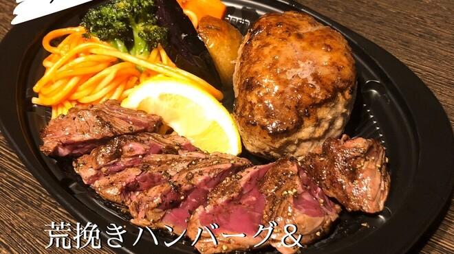 STEAK&HAMBURG ひげ - 料理写真: