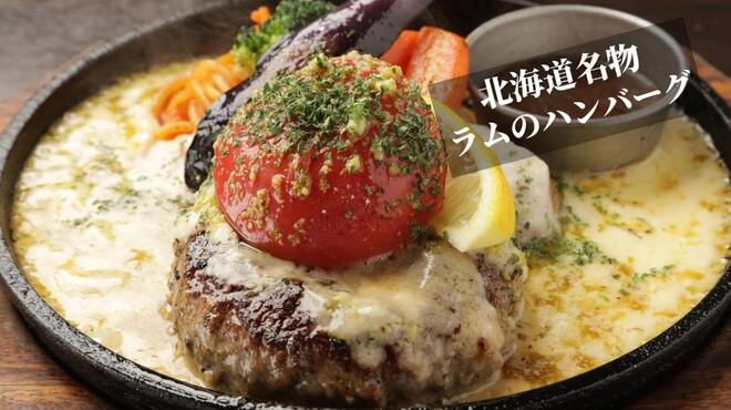 ステーキ&ハンバーグ ひげ - メイン写真: