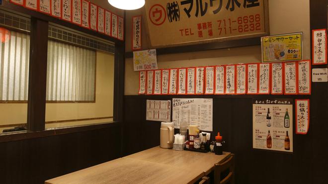 どんぶり居酒屋 喜水丸  - メイン写真: