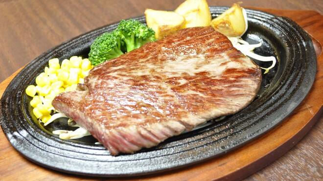 大井町銭場精肉店 - 料理写真:和牛イチボステーキ 2300円