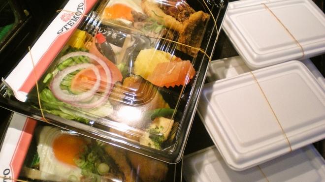 飛屋 - 料理写真:飛屋弁当¥500 ★おかずパック&ご飯パック
