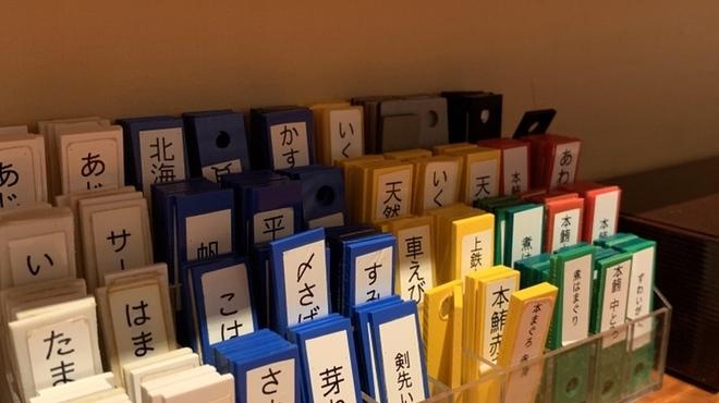 鮨屋とんぼ - メイン写真: