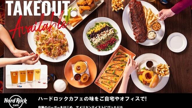 ハードロックカフェ 東京 - メイン写真: